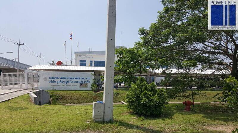 บ. จูเคียว ยูชิ (ไทยแลนด์) จก. นิคมอุตสาหกรรมอมตะนคร จ.ชลบุรี เสาเข็มเจาะขนาด 35 ซม. จำนวน 21 ต้น